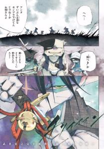 Nekogahara-chapter01-Page01